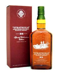 スタッフ用にボトリングされた記念ボトル ストラスアイラ 25年 700ml 43度 (瓶詰1995年) ウィスキー kawahc