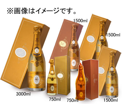 【お振込み限定】 送料無料! セレブ愛飲シャンパンのクリスタル最強コレクションセット! ルイ・ロデレール クリスタル 6本セット! ※こちらはお取り寄せ品です。 納期はご注文後1週間かかります。 【送料無料】 kawahc