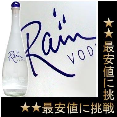 Rain organic vodka 750 ml 40 degrees kawahc