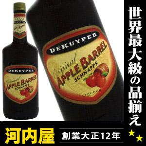 Huge gone apple barrel 1,000 ml 24 degrees (DE KUYPER Original Apple Barrel) liqueur liqueur kind kawahc