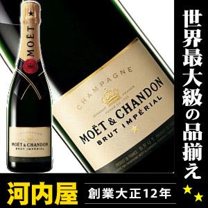 モエ・エ・シャンドン ブリュット アンペリアル マグナム ボトル 1.5L (1500ml) 正規品 Moet&Chandon Imperial Brut モエシャンパン kawahc