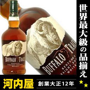 Buffalo trace Bourbon 750 ml 45 ° Bourbon whiskey kawahc