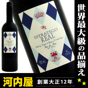 Estratego real NV Dominio de Eggleton (red) 750 ml regular wine Spain red wine kawahc
