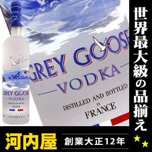 灰色鹅伏特加750ml 40度(Grey Goose Vodka)kawahc