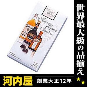 Sake chocolate Bon Bon set 150 g (size 15) kawahc