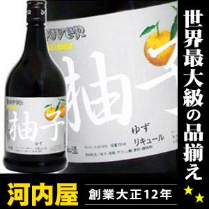 Dover Japanese sake yuzu citron 700 ml 25 degrees liqueur liqueur type kawahc