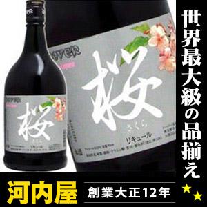 多佛日本清酒樱桃 700 毫升 22 度利口酒甜酒类型 kawahc