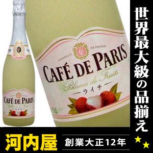 巴黎咖啡馆荔枝起泡酒 750 毫升真正咖啡馆巴黎葡萄酒西班牙 kawahc