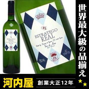 750 ml of エストラテゴレアルブランコ NV ドミニオデエグレン white regular shopping wine Spain white wine kawahc