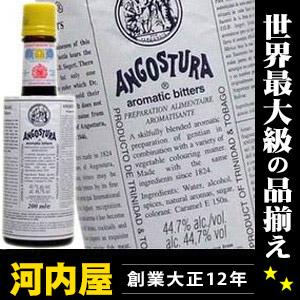 100 Ml 44.7 degrees ( Angostura Aromatic Bitters ) Angostura bitters bitters ranking liqueur liqueur type kawahc