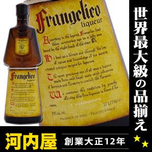 Franc Jericho liqueur 1,000 ml 20 degrees (Frangelico Liqueur from Italy) liqueur liqueur kind kawahc