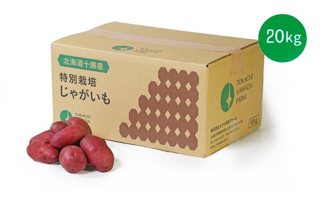 ★常温配送無料★ サツマイモのような甘みのあるジャガイモ!食べればわかる!!  【常温便送料無料】北海道十勝産 希少なじゃがいも レッドムーン LM-2Lサイズ混 20kg