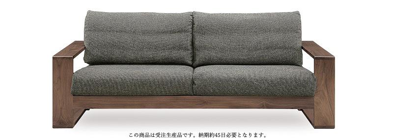 大地 ソファ ソファー ヴィンテージソファ 3人掛け 3P 北欧 おしゃれ ローソファ sofa モダン アンティーク ミッドセンチュリー シンプル リビング フロア スツール バトン(DBR色)リビング アイテム 椅子 家具