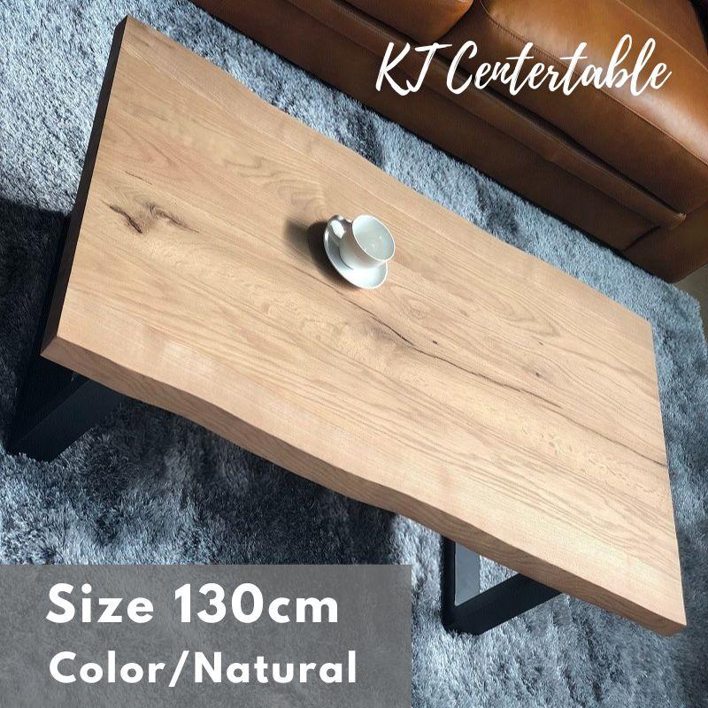 130 テーブル KT センター テーブル リビングテーブル ローテーブル カフェテーブル コーヒーテーブル ソファテーブル 北欧 モダン オーク ウォールナット アイテム 家具 インテリア 130幅 無垢 突板 オーク材 アッシュ材