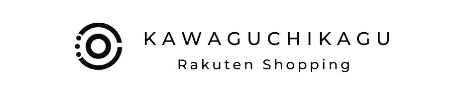 河口家具製作所 楽天市場店:人と人、人と家具との豊かな関係を提案します。