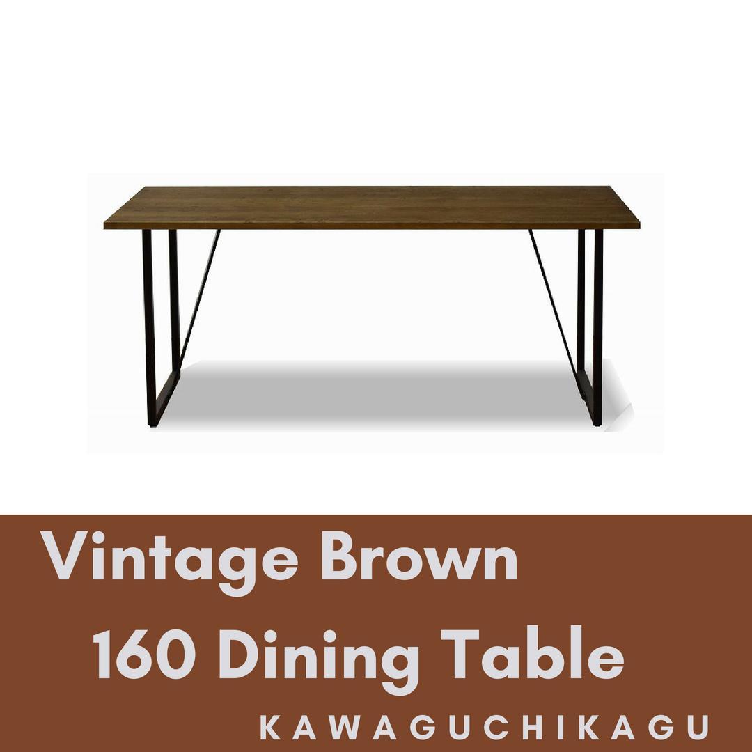 160 テーブル ヴィンテージ ダイニング テーブル アイテム ダイニングセット 家具 インテリア 無垢 ダメージ材 国産家具 メーカー直売  河口家具製作所