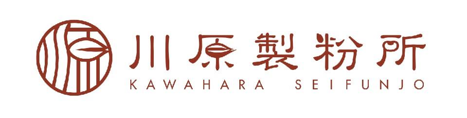 川原製粉所楽天市場店:麦茶、きなこ、菓子原料を製造・販売を行うお店です。