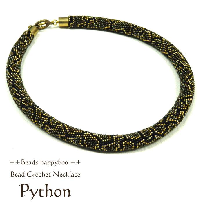 【レターパック送料無料】縁起物蛇柄!爬虫類好きな方にも♪パイソン柄クロッシェネックレス チョーカー