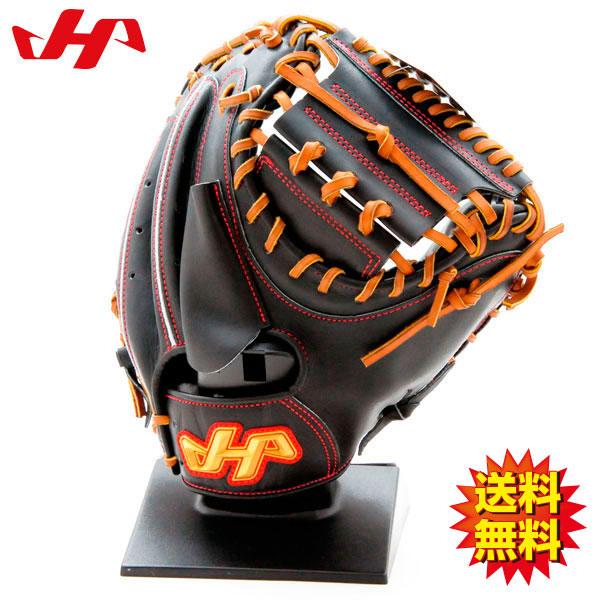 送料無料 ハタケヤマ 硬式 グローブ 野球 袋付 キャッチャーミット 右投げ PBW-7208 ブラック×タン