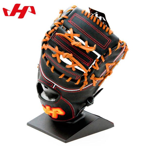 ハタケヤマ 硬式 グローブ ファーストミット 袋付 野球 PBW-7301 ブラック×タン