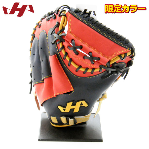 ハタケヤマ 軟式 グローブ キャッチャーミット 野球 限定 PRO-M2D 右投げ 紺×赤×金