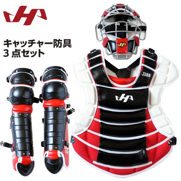 ハタケヤマ 野球 軟式 プロテクター 防具 キャッチャー 捕手 限定 収納袋付き CG-N17SL