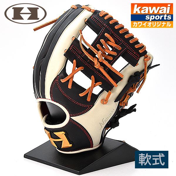 ハイゴールド 軟式 グローブ 内野手 オーダー カワイオリジナル 袋付 野球 HG-8026-K3 右投げ ブラック×ホワイト pu5