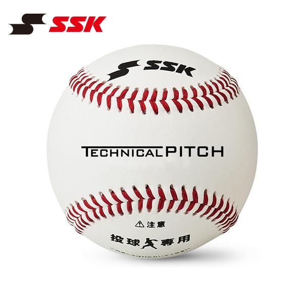 SSK 野球 ボール テクニカルビッチ TP001