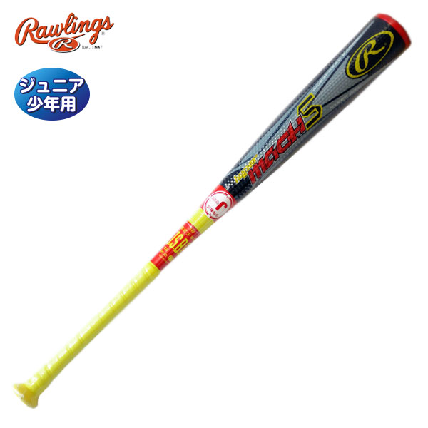 ローリングス 軟式 バット 野球 ハイパーマッハS トップバランス 少年用 BJ8FHYMAST ブラック×レッド
