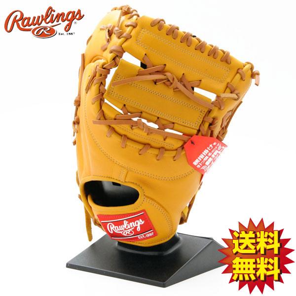 送料無料 ローリングス 硬式 グローブ 野球 袋付 ファーストミット 右投げ GH7FG30 ゴールド×タン