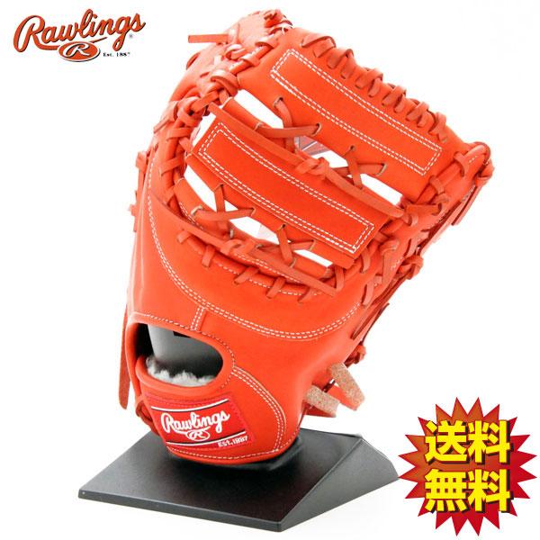ローリングス 硬式 グローブ ファーストミット 袋付 野球 右投げ GH7FG30 レッドオレンジ