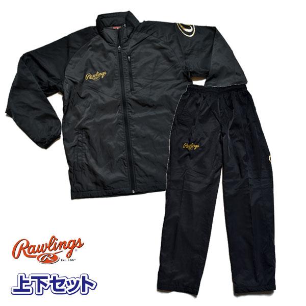 ローリングス 野球 ウェア 上下セット ウインドブレイカー 長袖 パンツ ロング AOS8F06 ブラック