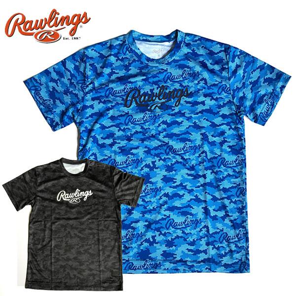 Rawlings 販売 トレーニング ベースボール ロゴ入り 大人 超激得SALE 一般用 3203ksn ローリングス ウェア ブラック Tシャツ 2109ss メール便対応 カモ柄 AST10S04 野球 ブルー 半袖