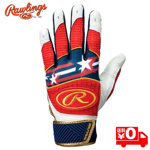 Rawlings バッティング用 大人 一般用 3303ksn ローリングス バッティンググローブ WH950BGJP2 定番 手袋 メール便送料無料 ホワイト×ネイビー×レッド 人気 野球 両手