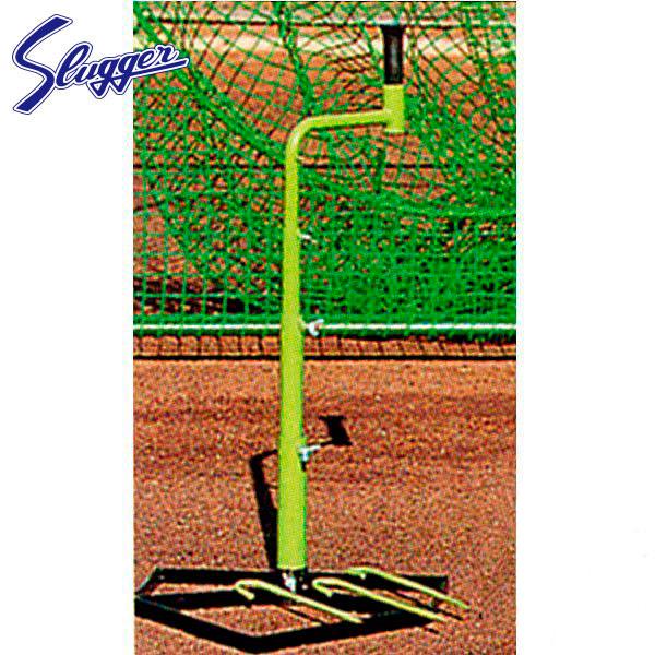 久保田スラッガー 野球 バッティングT Y-13 ベース型