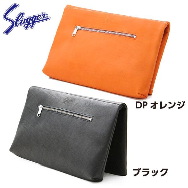 久保田スラッガー バッグ 野球 レザークラッチバッグ DPオレンジ ブラック pickupb