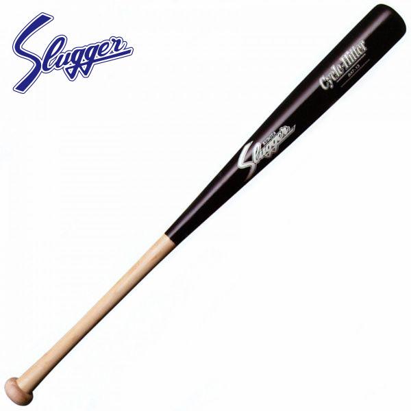 久保田スラッガー 野球 バット 硬式 木製 BAT-13 白木×ブラック