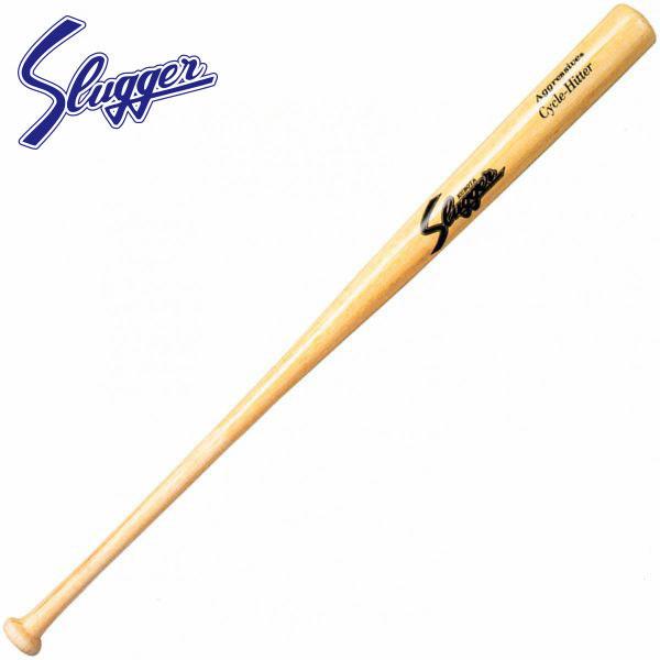 久保田スラッガー 野球 長尺 トレーニングバット BAT-1503 BAT-1504