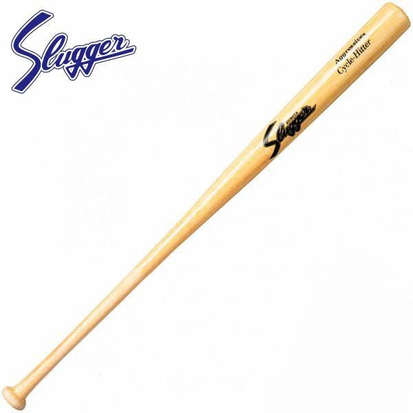 久保田スラッガー 野球 長尺 トレーニングバット BAT-1505