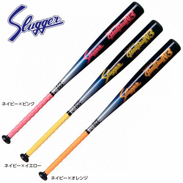 久保田スラッガー 野球 バット 軟式 金属バット BAT-82 BAT-83 ミドルバランス