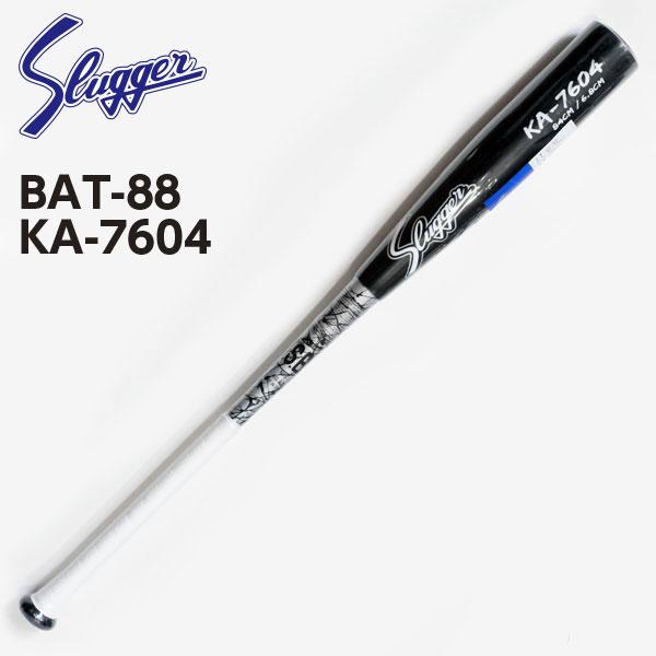 久保田スラッガー 野球 バット 軟式 コンポジットバット 84cm トップバランス BAT-88 ブラック×シルバー