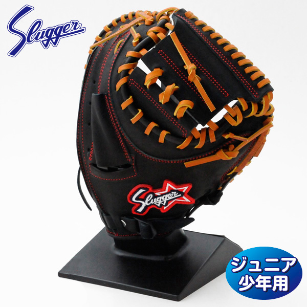 久保田スラッガー 野球 軟式 グローブ ジュニア キャッチャーミット JCSP ブラック×タン