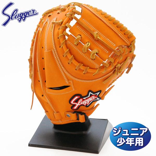 久保田スラッガー 軟式 グローブ ジュニア キャッチャーミット 野球 JCSP オレンジ×タン