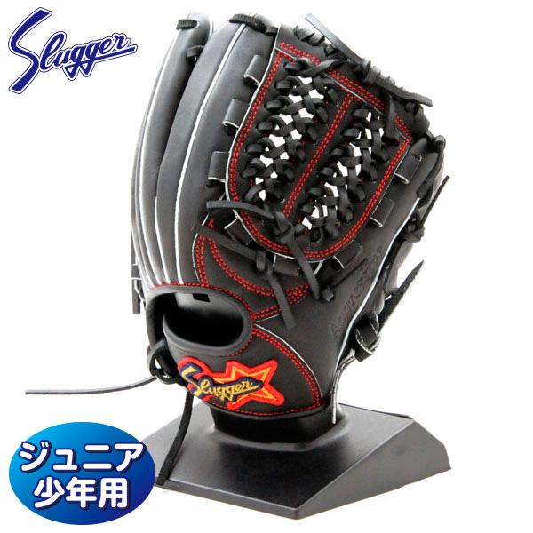 久保田スラッガー 野球 軟式 グローブ ジュニア 右投げ KSN-J2 ブラック