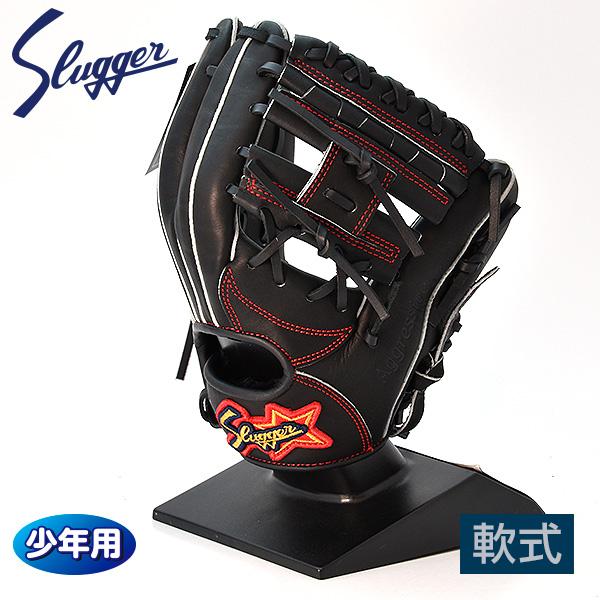 久保田スラッガー 少年用 軟式 グローブ ジュニア 野球 オールラウンド 右投げ KSN-J2V ブラック
