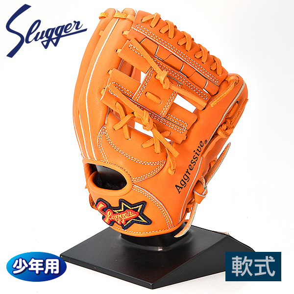 久保田スラッガー 少年用 軟式 グローブ ジュニア 野球 オールラウンド 右投げ KSN-J2V オレンジ