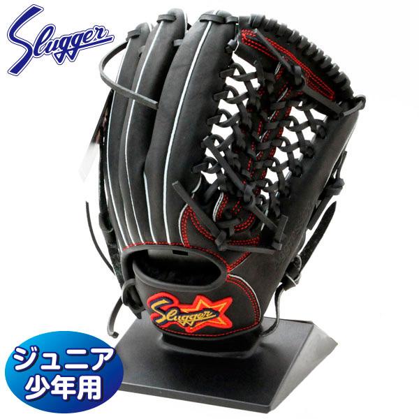久保田スラッガー 野球 軟式 グローブ ジュニア オールラウンド ブラック KSN-J3