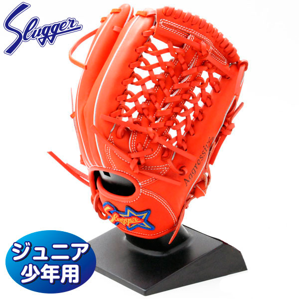 久保田スラッガー 野球 軟式 グローブ ジュニア オールラウンド KSN-J3 Fオレンジ