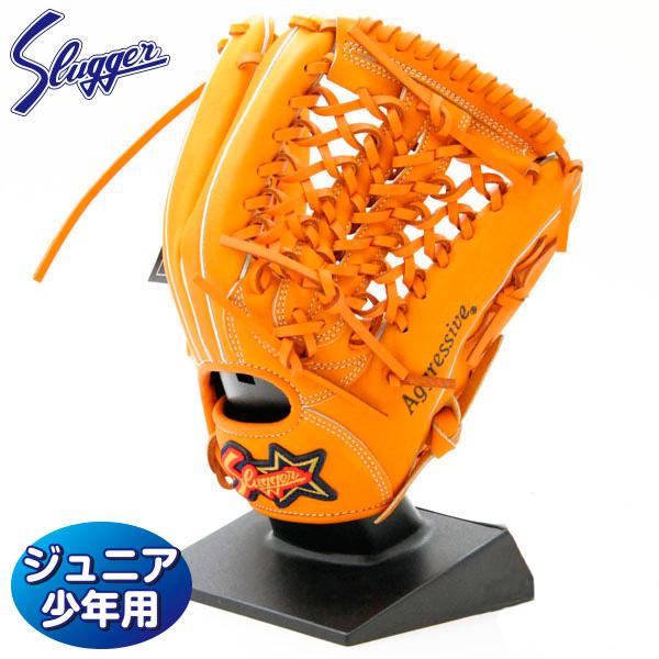 久保田スラッガー 野球 軟式 グローブ ジュニア 右投げ KSN-J3 オレンジ