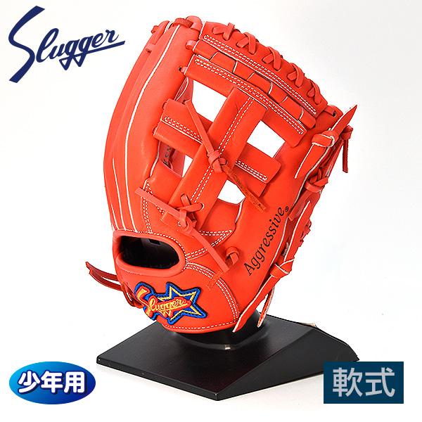 久保田スラッガー 少年用 軟式 グローブ ジュニア 野球 オールラウンド 右投げ KSN-J4V Fオレンジ